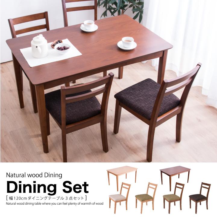 テーブル ダイニングテーブル リビングテーブル セット 5点セット 食卓セット 120 長方形 木製 食卓テーブル ダイニング 食事 食卓 天然木 オーク 木製 ナチュラル 北欧 モダン 可愛い シンプル 送料無料 通販
