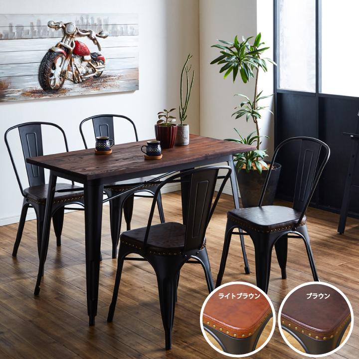 ダイニングテーブルセット 4人 ダイニングセット 5点 4人掛け ニレ 無垢材 天然木 スチール アイアン 金属 ヴィンテージ レトロ テーブル幅120 ブルックリン カフェ風 おしゃれ チェア 4脚 ブラウン 木製 食卓テーブル 北欧 通販