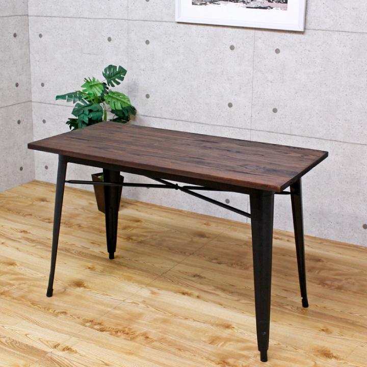 テーブル ダイニングテーブルのみ 幅120 ニレ 無垢材 天然木 スチール アイアン 金属 ヴィンテージ レトロ クラシック カフェ風 おしゃれ ブラウン 木製 食卓テーブル 北欧 通販