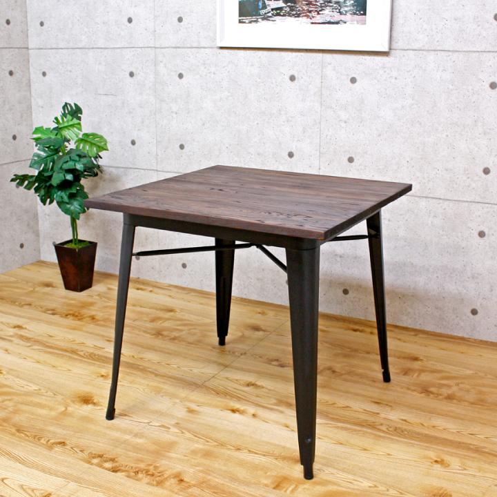 テーブル ダイニングテーブルのみ 幅80 正方形 ニレ 無垢材 天然木 スチール アイアン 金属 ヴィンテージ レトロ クラシック カフェ風 おしゃれ ブラウン 木製 食卓テーブル 北欧 通販