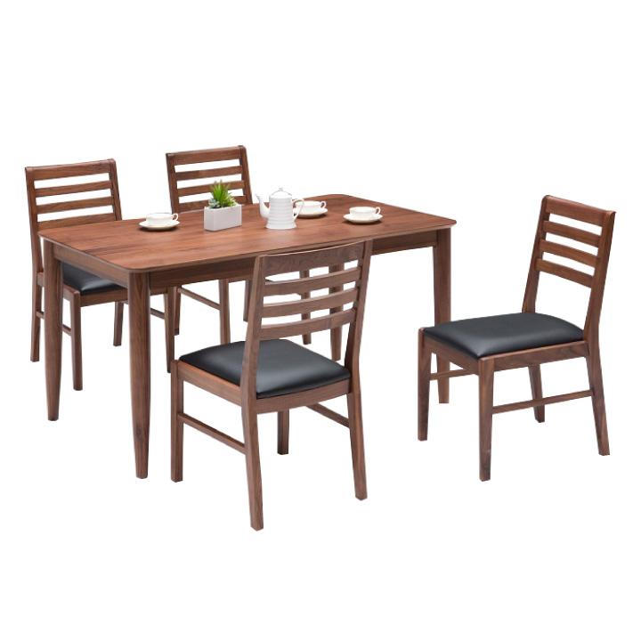 ダイニングセット おしゃれ 135cm 4人用 ダイニングテーブルセット 4点セット ダイニングテーブル 天板無垢 ウォールナット 4人用 おしゃれ テーブル ミッドセンチュリー モダン 食卓 テーブル ダイニングテーブル PVC 送料無料, ハンギョ:7b32018f --- vampireforum.net