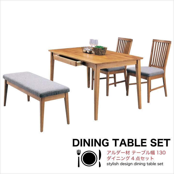 ダイニングテーブルセット ダイニングセット 4人掛け 4点セット ダイニングテーブル テーブル幅130 ベンチ付き 食卓 アルダー 無垢 木製 北欧 モダン ナチュラル 長方形 おしゃれ 新生活 送料無料 通販