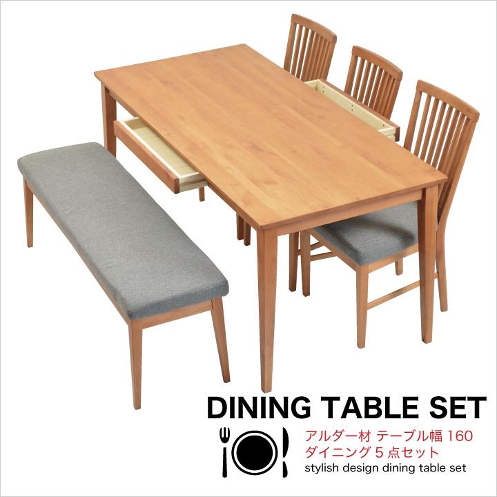 ダイニングテーブルセット ダイニングセット 6人掛け 5点セット ダイニングテーブル テーブル幅160cm ベンチ付き 食卓 アルダー 無垢 木製 北欧 モダン ナチュラル 長方形 おしゃれ 新生活 送料無料 通販
