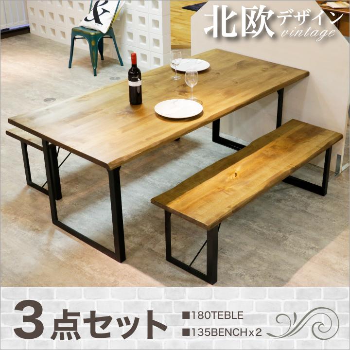 ダイニングテーブルセット ベンチ ダイニングセット 6人掛け 3点 アイアン 北欧 食卓セット テーブル 180 無垢 天然木 木製 おしゃれ ヴィンテージ レトロ アイアン 送料無料 通販