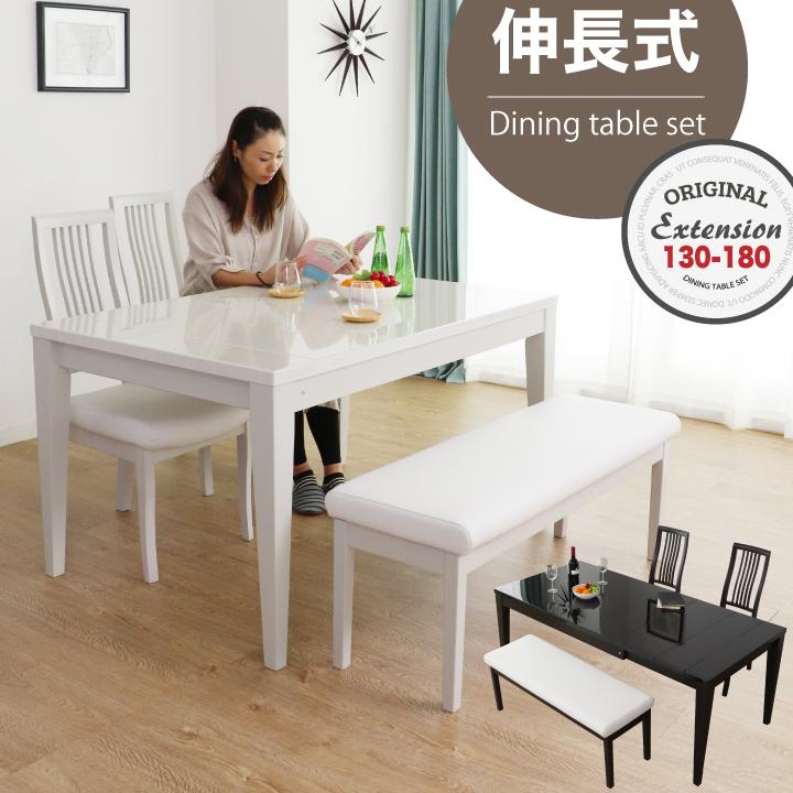 ダイニングテーブルセット 伸長式 伸長テーブル 4点 幅130 幅180 ホワイト ブラック 木製 木目 鏡面 白 シンプル おしゃれ 高級 モダン ダイニングセット 食卓セット 長方形 人気 安い 送料無料