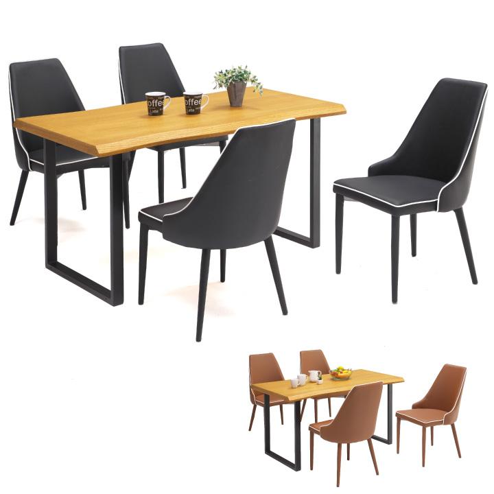 ダイニングセット ダイニングテーブルセット 4人掛け 5点 テーブル幅140 オーク 天然木 北欧 モダン 座面 合成皮革 PVC 食卓 長方形 ブラウン ブラック アウトレット品