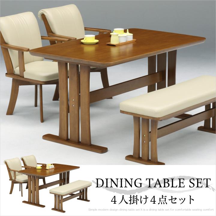 ダイニングテーブルセット ベンチ 4人掛け ダイニングテーブル テーブル 140 ダイニングチェアー 肘付き 回転 チェア PVC 無垢 高級 ブラウン 木製 セット モダン シンプル ラバーウッド 送料無料 通販