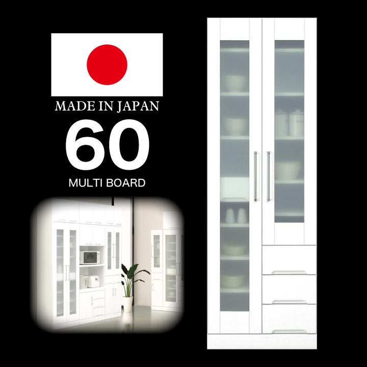 食器棚 幅60 完成品 鏡面ホワイト 国産 日本製 木製 開き扉 ガラス扉 可動棚 収納 キッチン収納 引出し 耐震 白 ホワイト ストックボード 収納 ダイニングボード キッチン スリム ラック 棚 おしゃれ 送料無料 通販, デイショップ bc32c8ce