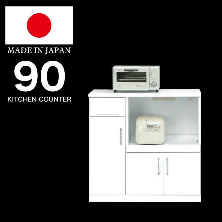 キッチンカウンター 幅90 完成品 鏡面ホワイト 国産 日本製 カウンター 間仕切り 収納 キッチン収納 木製 開き扉 引出し 可動棚 キャスター付 モイス 白 ホワイト キッチン レンジ台 ラック 棚 おしゃれ 送料無料 通販