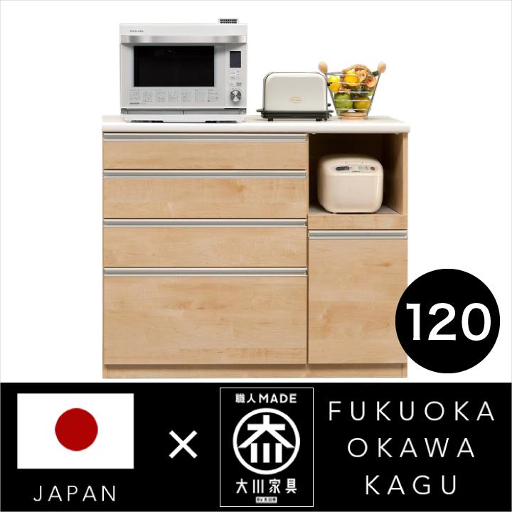 キッチンカウンター 120 完成品 カウンター 間仕切り 国産 日本製 木製 収納 引き出し キッチン収納 モイス ハイグロス ソフトクローズレール 奥行48 高さ100 送料無料 通販