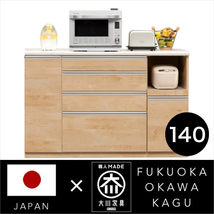キッチンカウンター 140 完成品 カウンター 間仕切り 国産 日本製 木製 収納 引き出し キッチン収納 モイス ハイグロス ソフトクローズレール 奥行48 高さ100 送料無料 通販
