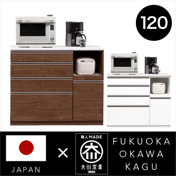 キッチンカウンター 120 完成品 カウンター 間仕切り 国産 日本製 木製 収納 引き出し キッチン収納 モイス ハイグロス ウォルナット ソフトクローズレール 奥行48 高さ100 送料無料 通販
