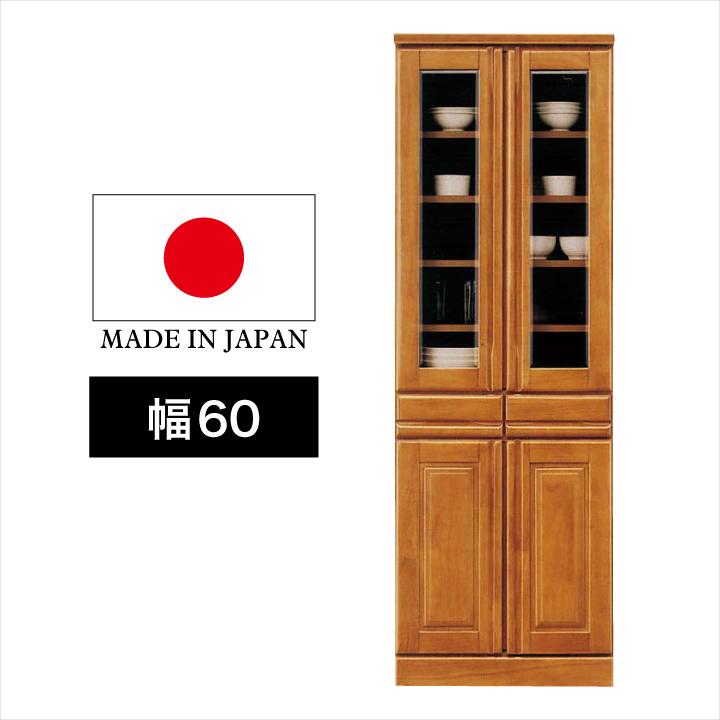 食器棚 キッチン収納 キッチンボード 幅60cm 奥行42 高さ180cm キッチン スリム 収納 完成品 木製 国産 食器 収納 キッチン収納 幅60 開き戸 北欧 日本製 通販 送料無料