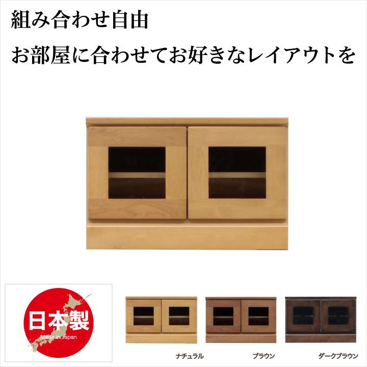 テレビ台 60 完成品 日本製 テレビボード ローボード リビング収納 木製 アルダー シンプル ナチュラル AV収納 リビングボード テレビ TVボード TV収納 リビング 幅60 高さ39 北欧 送料無料 通販
