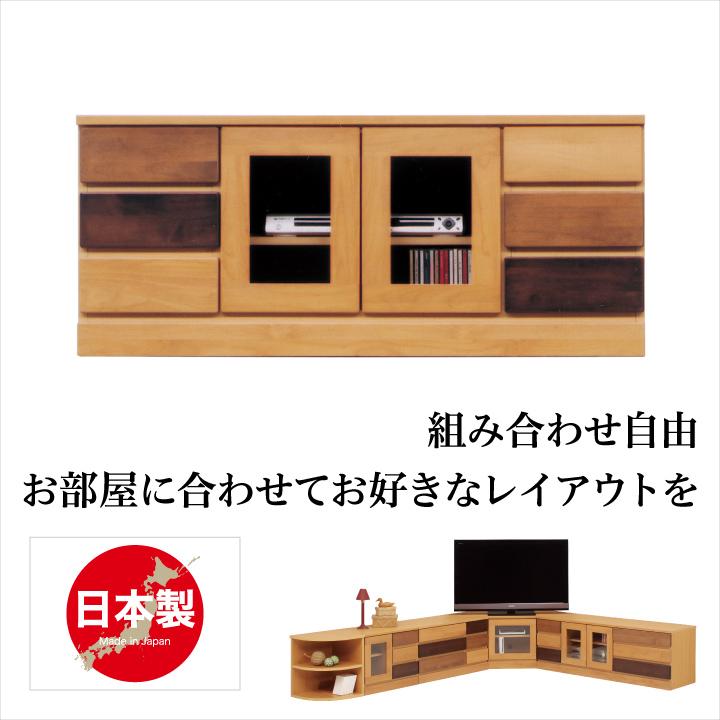 テレビ台 120 完成品 日本製 テレビボード ローボード リビング収納 木製 アルダー シンプル ナチュラル AV収納 リビングボード テレビ TVボード TV収納 リビング 幅120 高さ50 引き出し 北欧 送料無料 通販