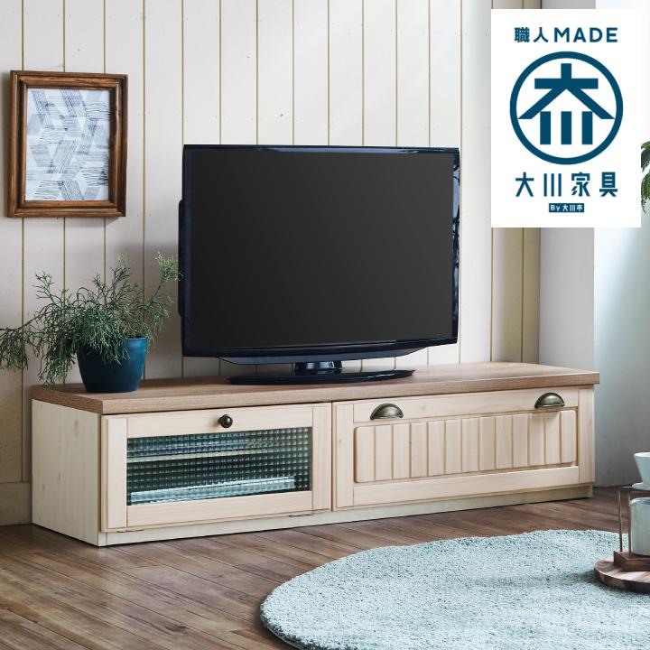 テレビボード 140 ローボード テレビ台 幅140 TV台 TVボード AV収納 収納 引き出し ロー シンプル カントリー おしゃれ パイン材 無垢材 木製 木目 リビング 完成品 日本製 大川家具 国産 通販 送料無料