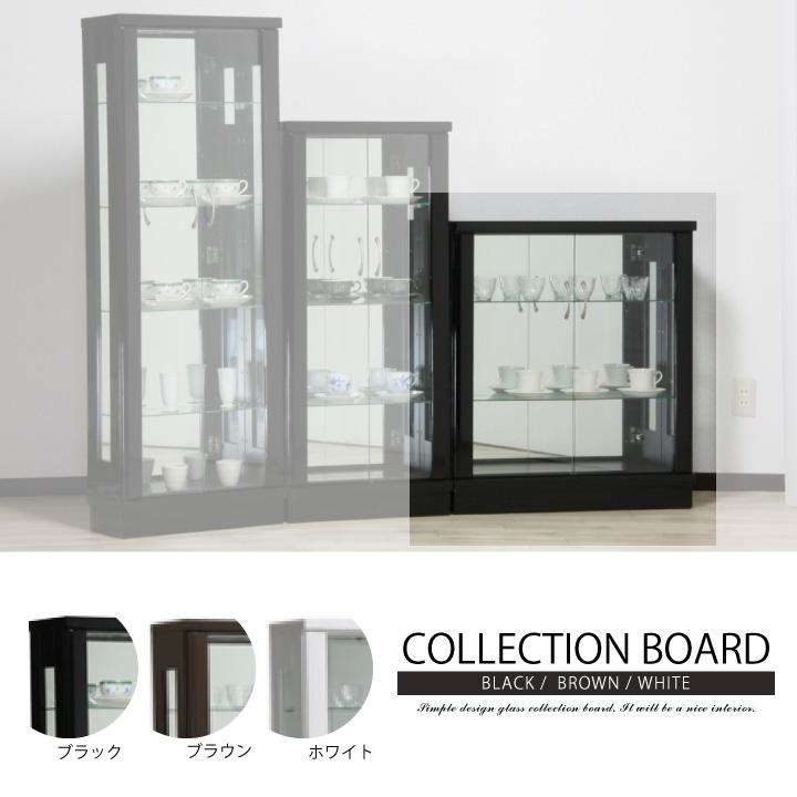 コレクションボード コレクションケース 幅75cm 奥行き25cm ガラスショーケース ディスプレイ 強化ガラス 木製 収納 ガラス棚 コレクション ミラー ショーケース 完成品 ブラック ホワイト ブラウン