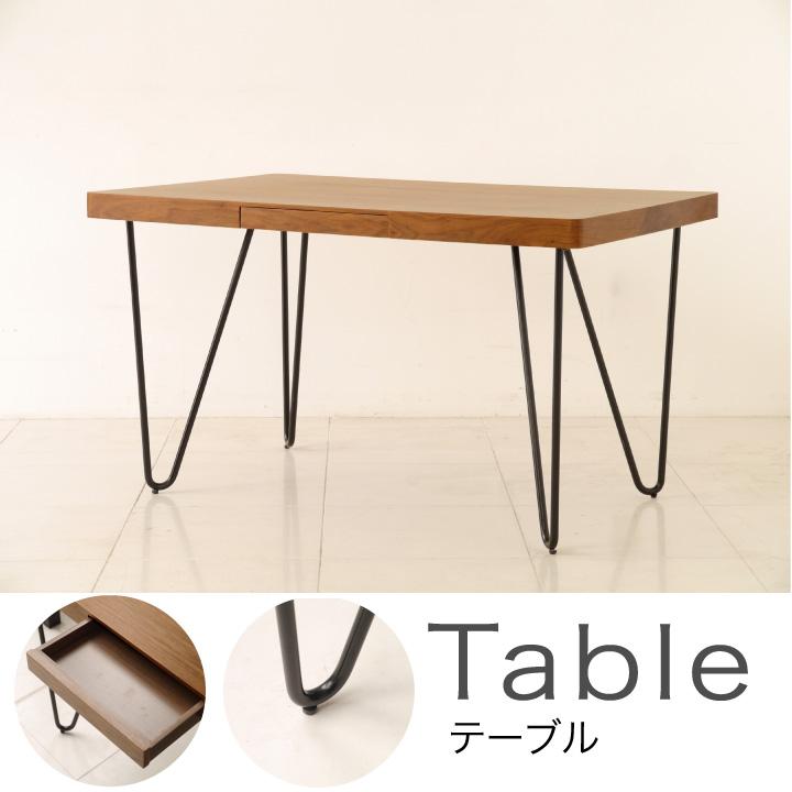 ダイニングテーブル テーブルのみ リビングテーブル 幅115 机 ウォールナット 引出し 北欧 木製 おしゃれ モダン シンプル ナチュラル テーブル カフェ ソファ リビング ダイニング 送料無料 通販