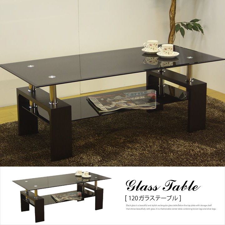 ガラステーブル 120 ブラック ローテーブル リビングテーブル ガラス テーブル センターテーブル ロー 長方形 北欧 モダン おしゃれ 高級感 シンプル リビング 送料無料 通販