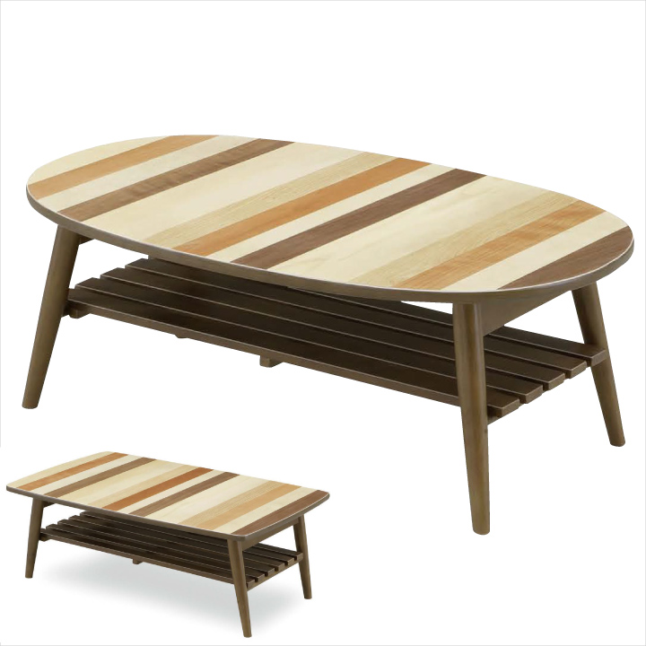 センターテーブル 座卓 ローテーブル 幅90cm リビングテーブル 折りたたみ 座卓テーブル テーブル 机 楕円 長方形 北欧 モダン おしゃれ オシャレ カラフル ボーダー ストライプ 中棚付き 送料無料 通販 アウトレット