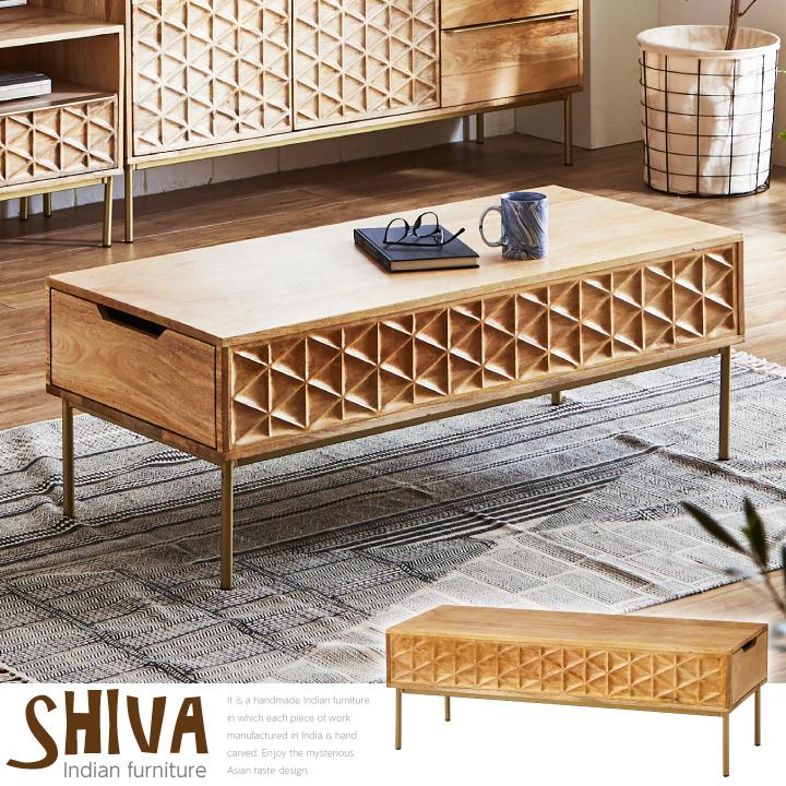 センターテーブル 117幅 無垢 天然木 木製 ローテーブル 長方形 アジアン エスニック インド家具 リビングテーブル おしゃれ コーヒーテーブル 一人暮らし 木製 モダン 通販