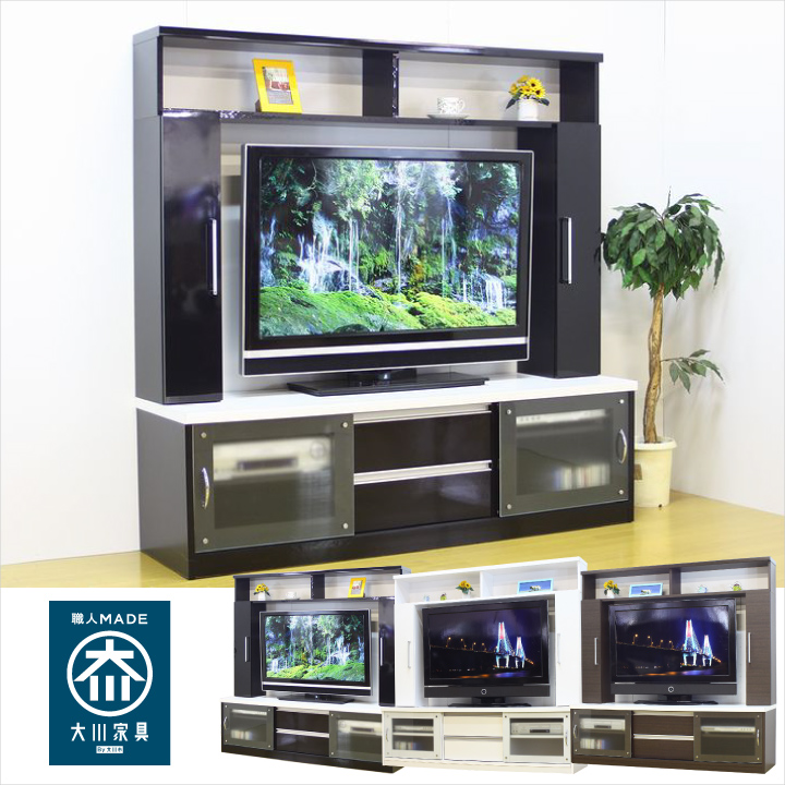 テレビ台 ハイタイプ 木製 テレビボード 壁面 収納 リビング TV台 TVボード ブラック ホワイト ブラウン 白 大型 北欧 おしゃれ 引き出し 大川家具 通販 送料無料