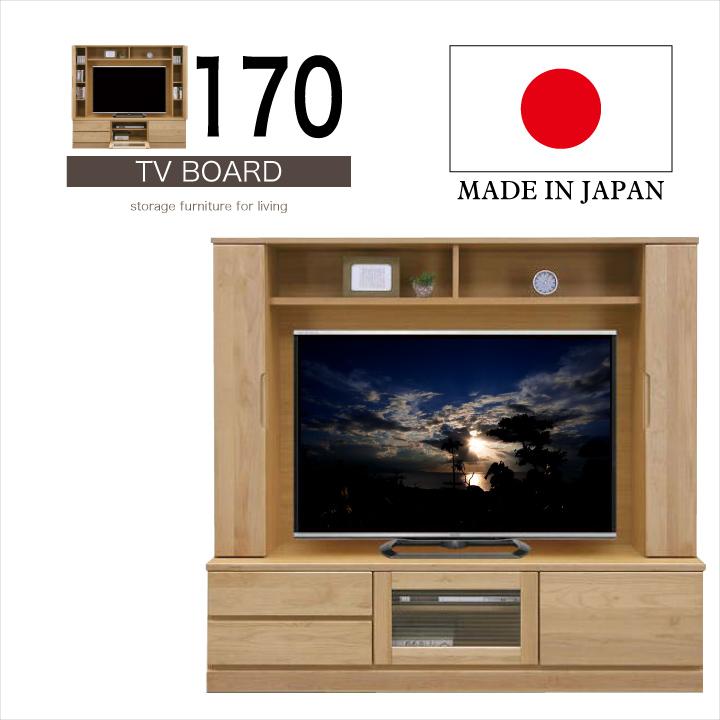 テレビ台 テレビボード ハイタイプ アルダー材 日本製 壁面収納 幅170 奥行40 高さ160 TV台 160 収納家具 フルオープンレール 完成品 照明 ライト付き 国産 ナチュラル 木製 北欧 モダン 通販 アウトレット
