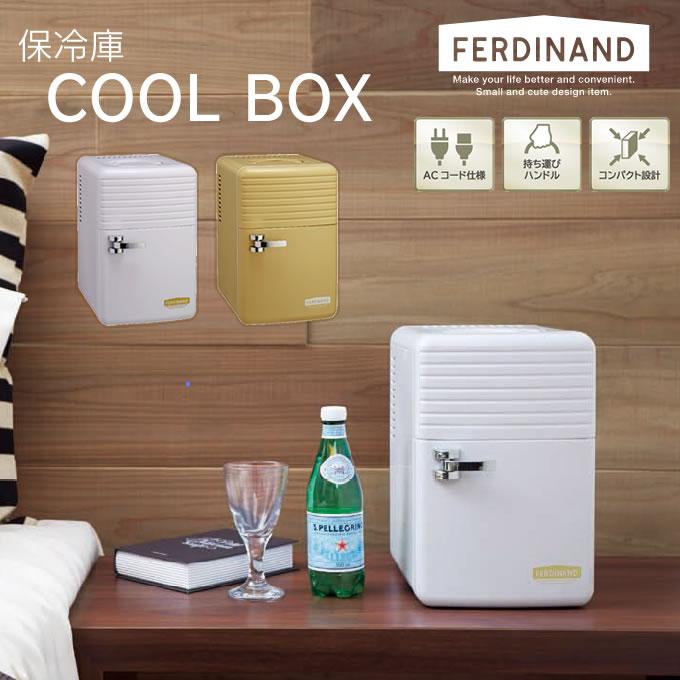 Cool Box クールボックス 保冷庫 ACB-006 APIX アピックス / 6L ポータブル 小型 車載 AC電源 コンパクト ミニサイズ 持ち運びハンドル ペットボトル 缶ジュース 缶コーヒー アウトドア レジャー 寝室 子供部屋