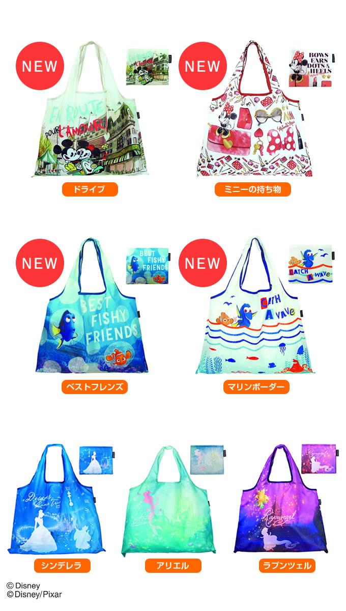 楽天市場】【ネコポス便で送料無料】 2wayショッピングバッグ ディズニー