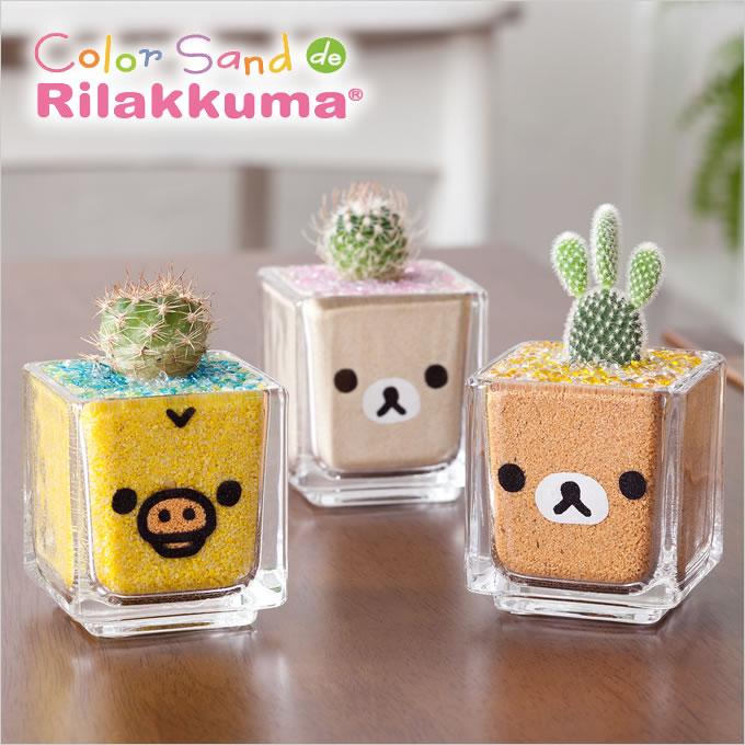 Sound Spice Figurines De Rilakkumamini Rilakkuma Colorsand Cactus Plants Group Planting Soil Korilakkuma Miniature Gift Type Box I