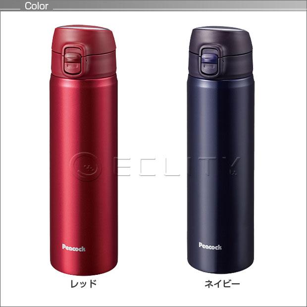 MAG 瓶 700 毫升 wontotchmag 瓶轻量级直接喝洗容易室外孔雀不锈钢壶嘴垫片热水瓶绝缘温暖小直接苗条