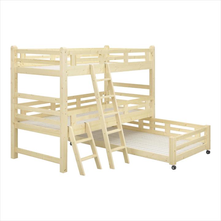 三段ベッド 3段ベッド フレームのみ 親子 はしご付き 子供部屋 組み合わせ自由 キッズ家具 高さ165cm シンプル ナチュラル モダン 北欧 シングル カントリー調 パイン材 ベッド 木製 格安 通販 送料無料 アウトレット