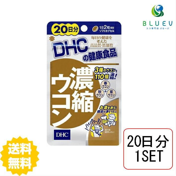 【送料無料】 DHC イミダゾールペプチド 90日分 × 2セット 540粒