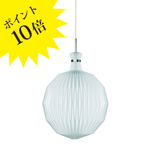 KP101B ST LE KLINT レ・クリント[ペンダントライト]【送料無料】【KP101B ST】
