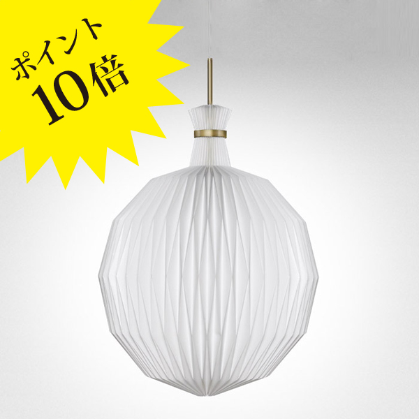 KP101XL BR LE KLINT レ・クリント[ペンダントライト]【送料無料】【KP101XL BR】