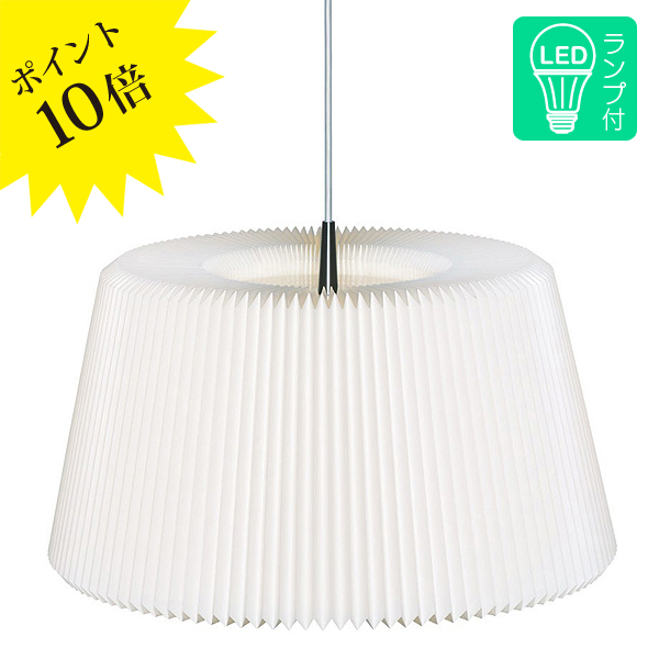 KP120XL Snowdrop+LED LE KLINT レ・クリント[ペンダントライト]【送料無料】【KP120XL Snowdrop+LED】