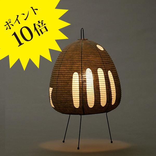 1AGIsamuNoguchi(イサムノグチ)「AKARI あかり」スタンドライト 和紙[テーブル・フロアスタンドライト/和風照明] 【75001】