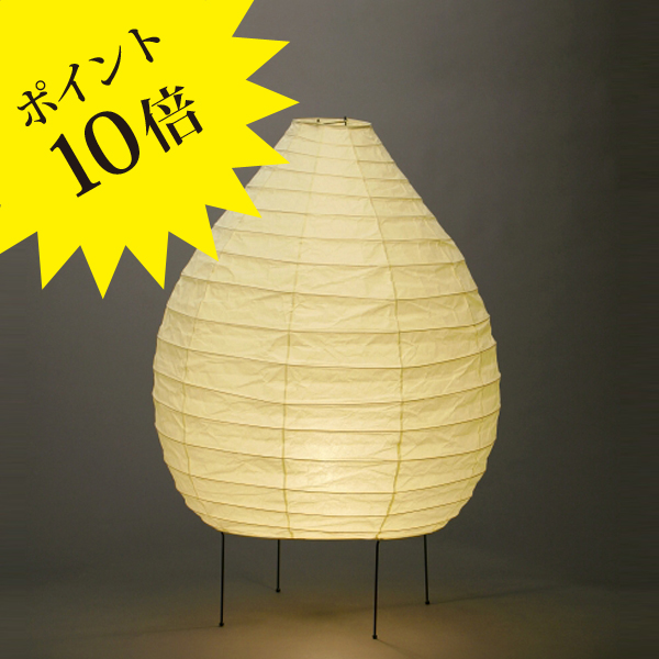 23NIsamuNoguchi(イサムノグチ)「AKARI あかり」スタンドライト 和紙[テーブル・フロアスタンドライト/和風照明] 【75016】