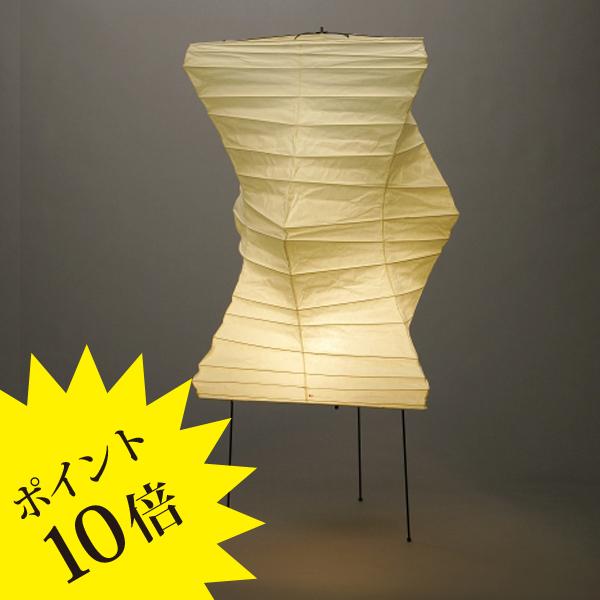 27NIsamuNoguchi(イサムノグチ)「AKARI あかり」スタンドライト 和紙[テーブル・フロアスタンドライト/和風照明] 【75020】