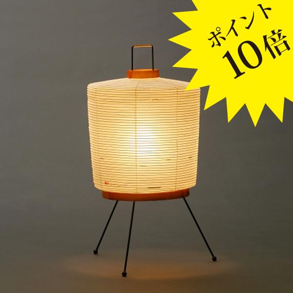 2AIsamuNoguchi(イサムノグチ)「AKARI あかり」スタンドライト 和紙[テーブル・フロアスタンドライト/和風照明] 【75100】