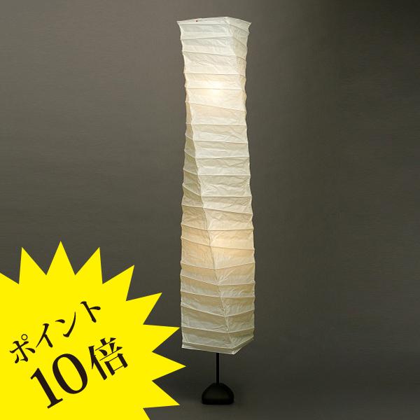30N_ST2IsamuNoguchi(イサムノグチ)「AKARI あかり」フロアスタンドライト 和紙[フロアスタンドライト/和風照明] 【71402】【75803】
