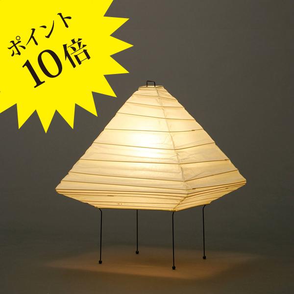 5XIsamuNoguchi(イサムノグチ)「AKARI あかり」スタンドライト 和紙[テーブル・フロアスタンドライト/和風照明] 【75026】
