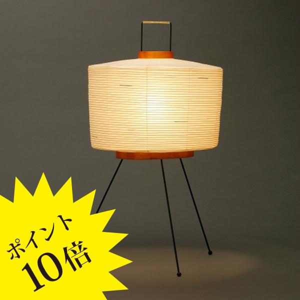 6AIsamuNoguchi(イサムノグチ)「AKARI あかり」スタンドライト 和紙[テーブル・フロアスタンドライト/和風照明] 【75111】