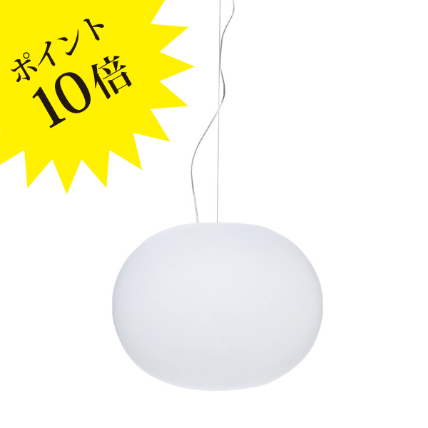756GLOBALL/S2/LED 「GLO-BALL S2」FLOS(フロス) ペンダント /ヤマギワ★要電気工事[天井照明/LEDペンダントライト/イタリア系/デザイナーズ/輸入]【756GLOBALL/S2/LED】