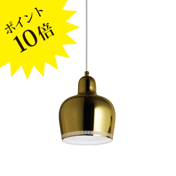 914A330S/BRASS 「A330S」artek アルテック[ペンダントライト]【送料無料】【ヤマギワ】【914A330S/BRASS】