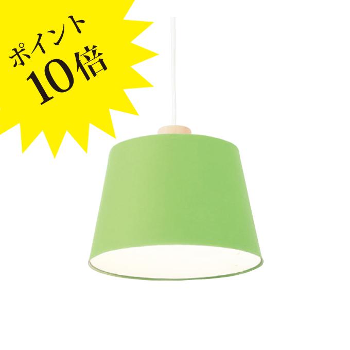 APE-008GR Slimac [LEDペンダントライト]【送料無料】【スワン電器】【APE-008GR】