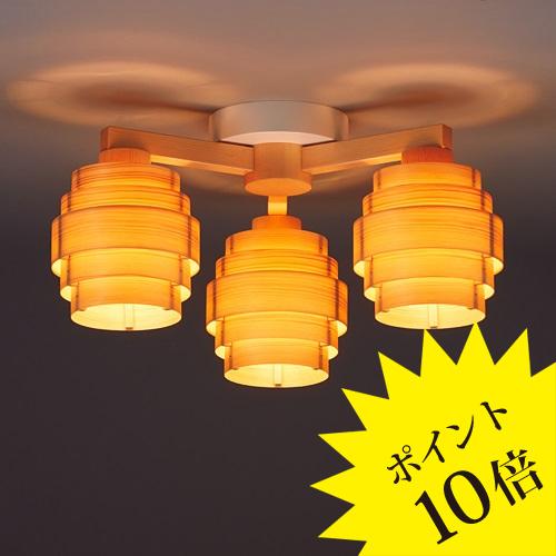 C2197 JAKOBSSON LAMP ヤコブソンランプ[シャンデリア]【送料無料】【ヤマギワ】【C2197】
