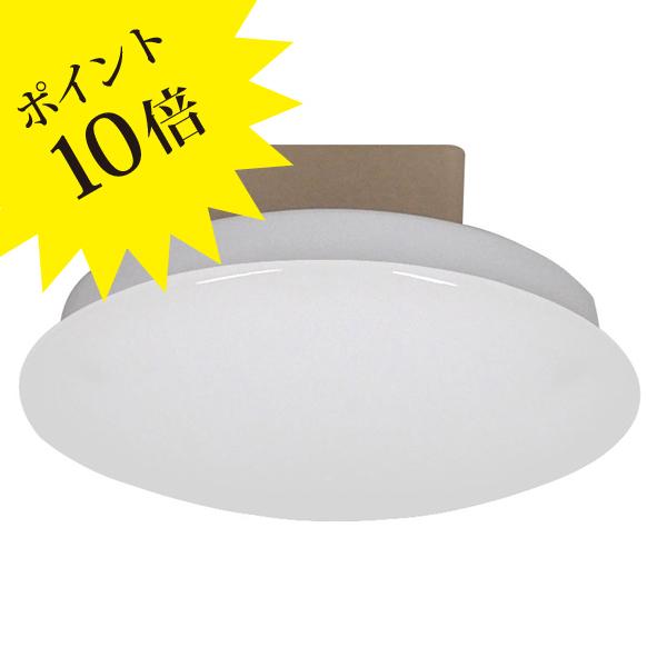 CE-1000 Slimac [小型シーリングライト]【送料無料】【スワン電器】【CE-1000】