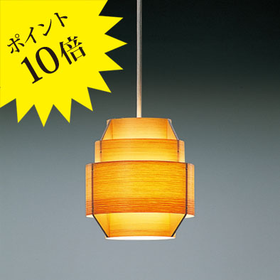 F-216 JAKOBSSON LAMP ヤコブソンランプ●ランプ別売[ペンダントライト]【送料無料】【ヤマギワ】【F-216】