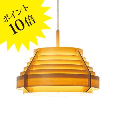 F-217 JAKOBSSON LAMP ヤコブソンランプ●ランプ別売[ペンダントライト]【送料無料】【ヤマギワ】【F-217】